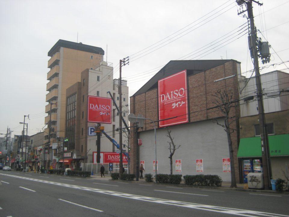 ダイソーの大型店、店舗はどこに?都内、大阪、福岡、京都にも!